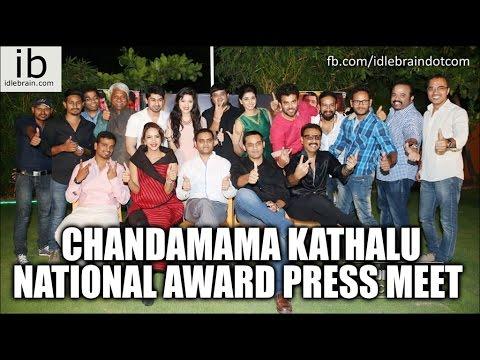 Chandamama Kathalu national award press meet