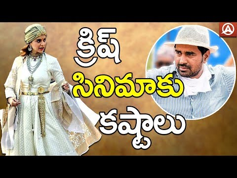 Director Krish Upcoming Movie With Kangana Ranaut Delayed l Namaste Telugu