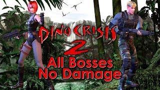 Dino Crisis 2 - All Bosses