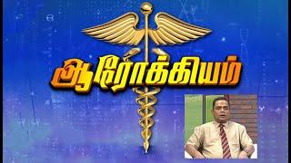 Aarokiyam - Medical Interview (11-05- 2019)