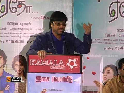 Karthick at Ennamo Yedho Movie Audio Launch
