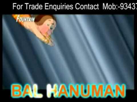 Bal Hanuma (kannada) video