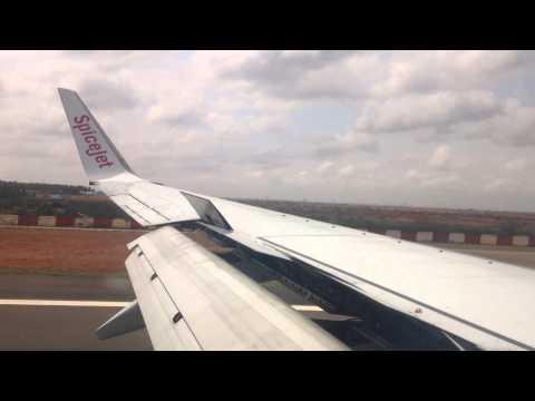 Fast landing at Coimbatore airport