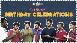 Types of Birthday Celebration | Gurunathaa