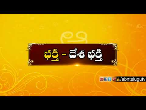 Adivaram Telugu Varam by Meegada Ramalinga Swamy | Importance of Poems | Episode 17