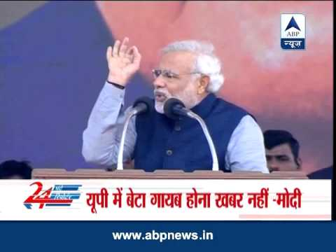Modi takes dig at UP minister Azam Khan over his missing 'Buffaloes' at Lucknow rally
