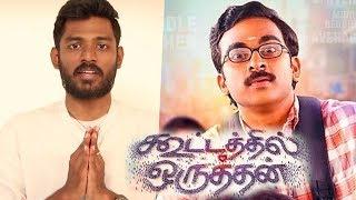 Kootathil Oruthan Review | Ashok Selvan | Priya Anand