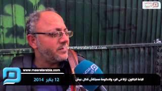 مصر العربية | الباعة الجائلون: نزلنا فى البرد والحكومة مسبتناش ناكل عيش
