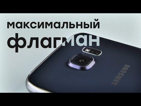 Характеристики Самсунг Galaxy S6