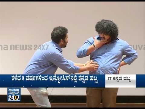 Kannada habba from Infosys techies part2