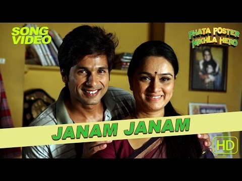 Janam Janam Official Video - Phata Poster Nikla Hero - Atif Aslam - Shahid & Padmini Kolhapure video