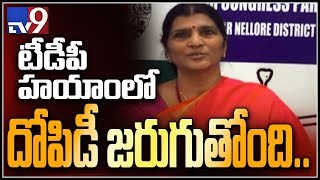 Caste favoured voting to TDP ruined Andhra Pradesh - YCP leader Lakshmi Parvati