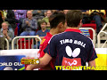World Cup: Zhang Jike-Timo Boll