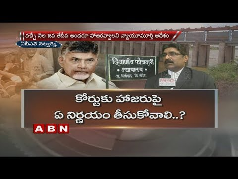 CM Chandrababu To Take Decision On Babli Project Case After America Tour | ABN Telugu