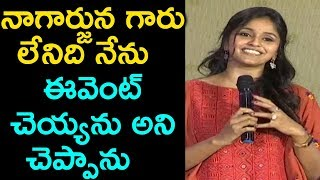 Singer Smitha About Nagarjuna || Singer Smitha Press Meet |