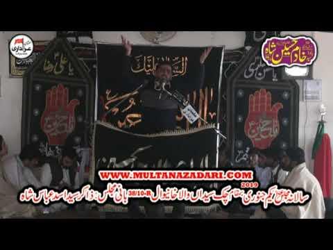 Zakir Ghulam Abbas Kandani I Majlis 1 Jan 2019 I Jalsa Zakir Asad Abbas Shah