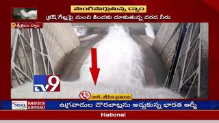 Is Srisailam dam in danger? - TV9