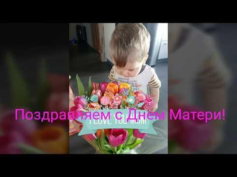 Красивые видео поздравление маме с
