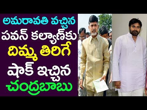 CM Chandrababu Gave Shock To Pawan Kalyan Who Came To Amaravathi | Take One Media| Namburu| Temple