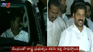 Vote for Note Case : Revanth Reddy Speaks to Media After ED Inquiry | Slams KCR | TV5