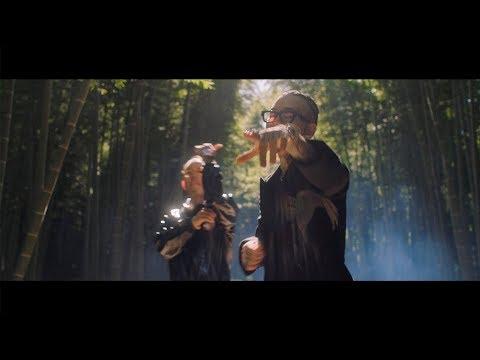 BAD HOP - Foreign feat. YZERR  Tiji Jojo / Prod. Wheezy  Turbo (Official Video)