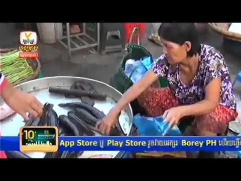Khmer News, Hang Meas Daily HDTV News, breaking news, 06 May 2016, Part 04