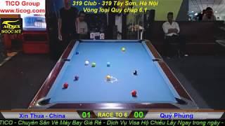 Quý Phùng đấu Xin Thua - China | Pool 9 Ball tranh Cup 319 Tây Sơn