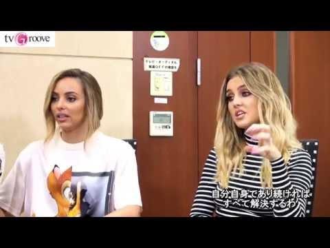 リトル・ミックス来日インタビュー! 日本への深い愛を告白♡ Little Mix Interview in Japan[EXCLUSIVE]