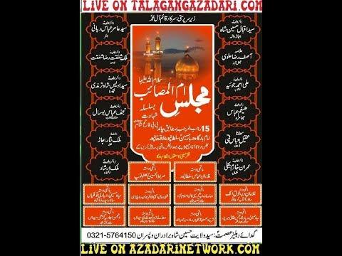 Live Majlis 15 Rajab 2018 Sultanpur