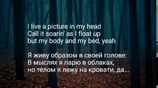 Bulow - Sweet Little Lies (Lyrics+Russian subtitles)