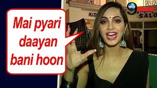 Arshi Khan Interview On Savitri Devi College & Hospital Tv Show   Colors   Arshi On Her Daayan Role