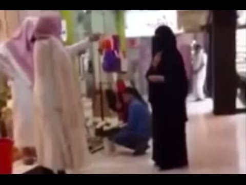 Saudi 'Morality' Police Berate Woman For Exposed Hands