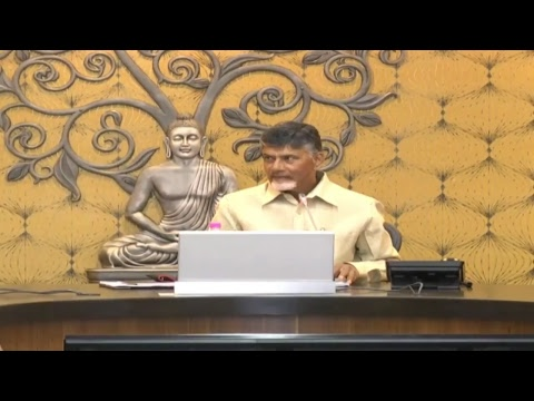CM Nara Chandrababu Naidu live from CRDA Review Meeting, AP Secretariat, Amaravati