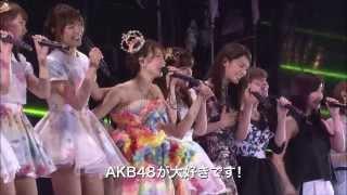 新予告/DOCUMENTARY OF AKB48 The time has come / AKB48[公式]