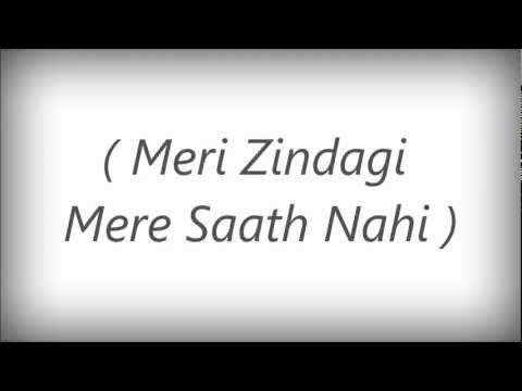 Farhan Saeed Butts Chalein Thy Saath ( Cover )s Lyrics