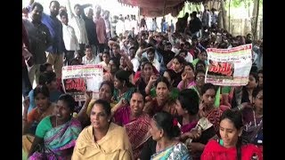 Telangana Electricity Contract Employees To Go On Strike | Banjara Hills In Hyderabad