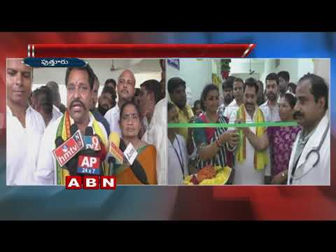 Clash between TDP and YCP activists at Puttur Govt Hospital | Chittor District