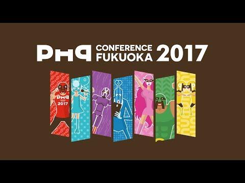 [phpconfuk2017] PHP7で堅牢なコードを書く - 例外処理、表明プログラミング、... (07月24日 19:30 / 76 users)