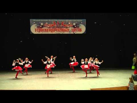 Танец Веснянки Видео