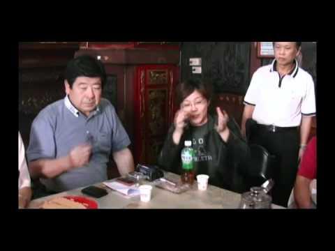 《大廟興學》渡邊豐博先生參訪飛虎將軍廟&台江分校 - YouTube