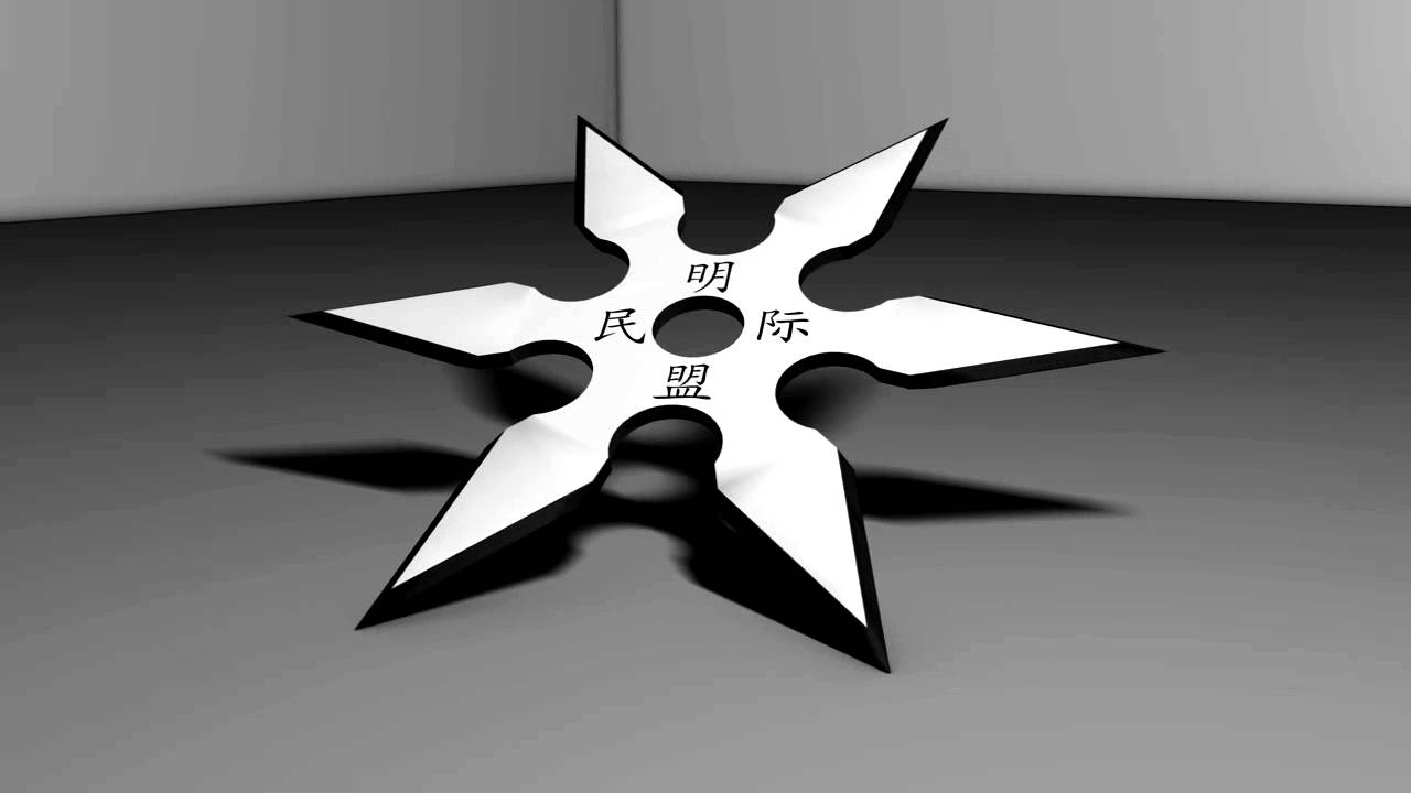 Ninja Star Template Ninja Star Model  Cinema 4D