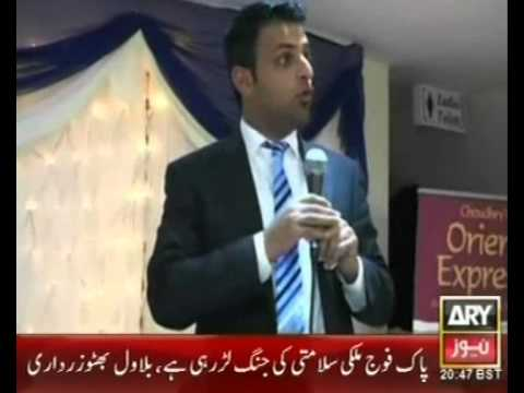Sarey Aam show's anchor Iqrar Ul Hassan's U.K visit news. (Arshad Rachyal ARY News)