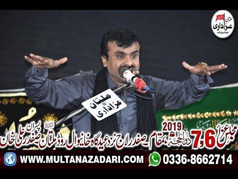 Zakir Qazi Waseem Abbas I Majlis 6 Zilhaj 2019 I New Qasiday And Yadgar Masiab