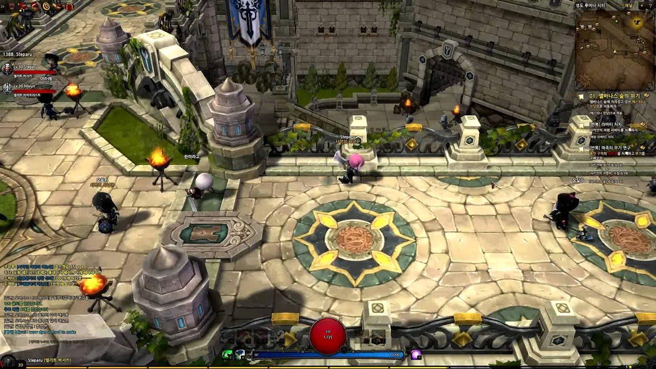 Dungeon Striker Wallpaper Dungeon Striker Online Main