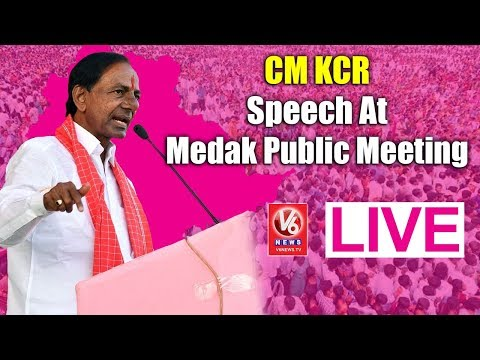 CM KCR Speech At Medak Public Meeting