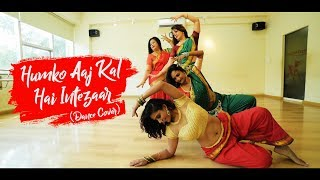 Humko Aaj Kal Hai Intezaar   Madhuri Dixit   Impetus-The Studio