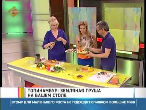 Как готовить топинамбур - видео