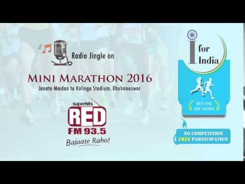 India Mini Marathon 2016 Bhubaneswar   Radio Jingles Eng   93 5 Red FM