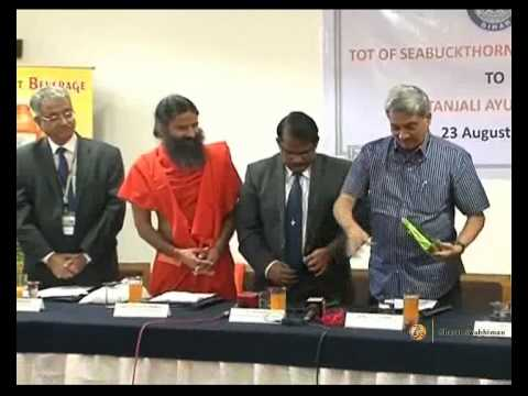Transfer of Technology Agreement between DRDO & Patanjali Yogpeeth   25 Aug 2015  (Part 1)
