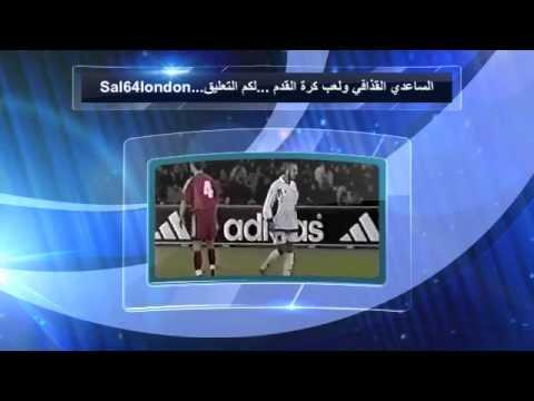 الساعدي القذافي ولعب كرة القدم  ...  لكم التعليق Saadi Gaddafi